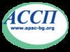 Новини от АССП: Ще говорим за професията и новата счетоводна директива