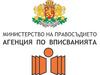 ЮЛНЦ са задължени да се пререгистрират и електронно