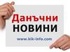 Министерство на финансите предлага мерки срещу избягване на регистрацията по ЗДДС