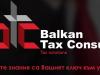 Отговорен ли е счетоводителят за данъчни и осигурителни задължения на фирмата?