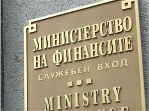 """АБОНАМЕНТ ЗА СПИСАНИЕ """"БЮДЖЕТЪТ"""" ЗА 2019 Г."""