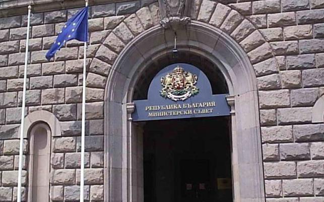 МФ очаква излишък в размер на 1 498,5 млн. лв. по консолидираната фискална програма към февруари 2019 г.