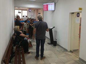 Електронна система ще улеснява клиентите на НОИ в София