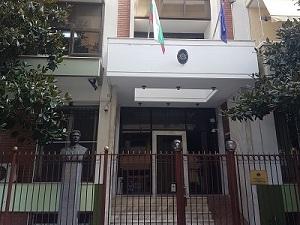 Експерти от Националния осигурителен институт консултират българските граждани в Солун на 7 октомври