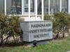 Надзорният съвет на НОИ утвърди проектобюджета на държавното обществено осигуряване за 2021 г.