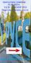 В Русе: ЗДДС – ОБЗОР 2021 Промени, практика, казуси