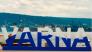 Варна: Годишно приключване 2021 и актуална промени в ЗДДС - два модула