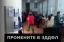 Русе: ЗДДФЛ – важни промени от 1.01.2019г. и практика по ЗДДФЛ